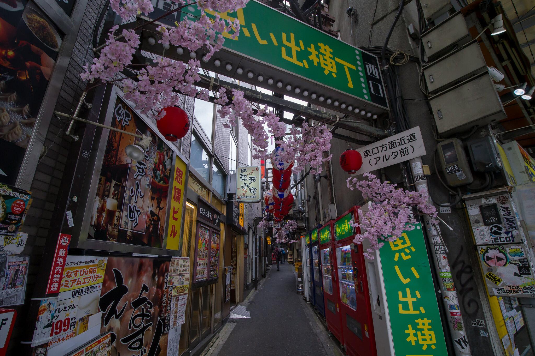 Omoide street