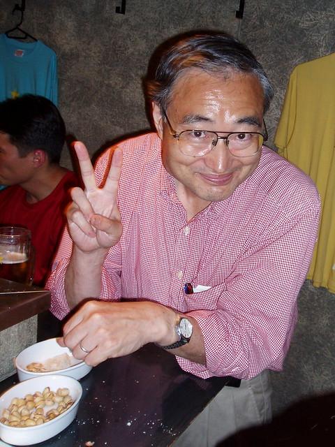 Photo:YAMAKAWA Shu #3088 By Nemo's great uncle
