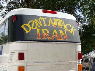 DON'T ATTACK IRAN