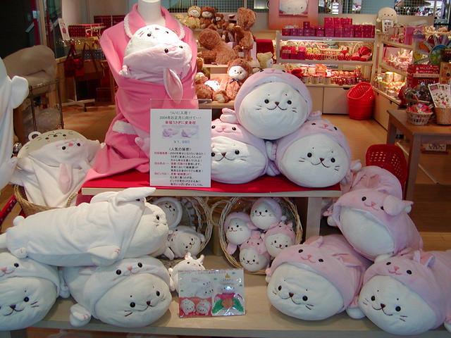 Cute Japanese Toys : Cute japanese toys saw these in japan by