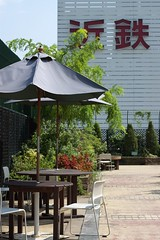 umbrella, canopy, restaurant,