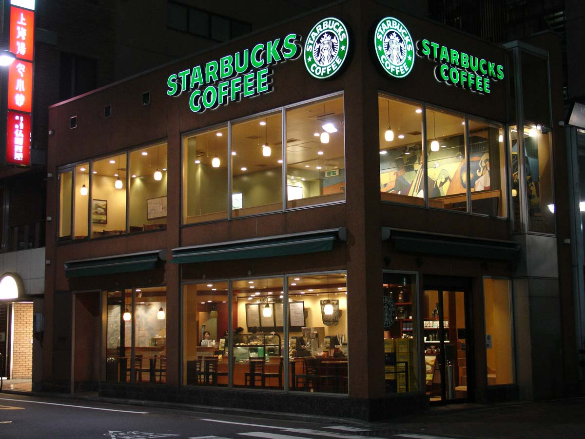 the first starbucks coffee store in japan a photo on flickriver. Black Bedroom Furniture Sets. Home Design Ideas