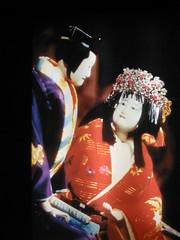 anime(0.0), geisha(1.0), clothing(1.0), woman(1.0), female(1.0), lady(1.0), costume(1.0),