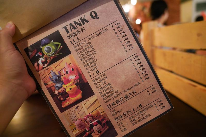 TankQ (7)