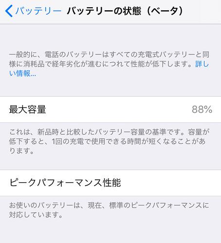 IMG_E7077