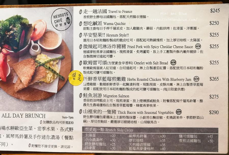 好堅果咖啡 菜單 台中早午餐 精誠商圈27