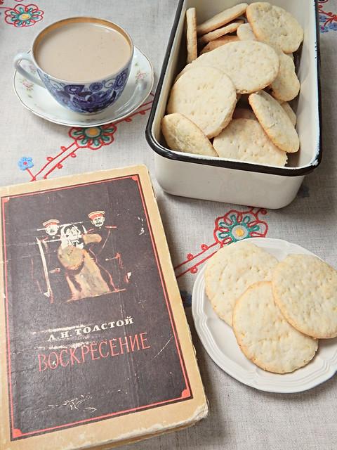 Бисквиты Альберт по рецепту Елены Молоховец. Эти бисквиты подают к чаю в романе Льва Толстого Воскресение, а я подготовила пошаговый фоторецепт. | HoroshoGromko.ru