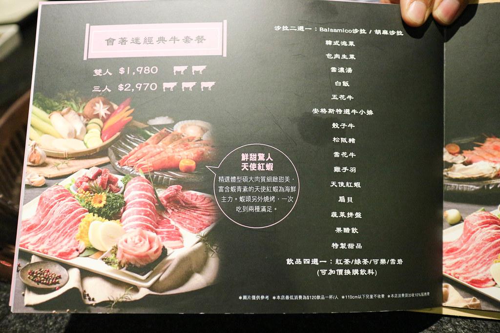 膔柴 小鮮燒肉 (10)