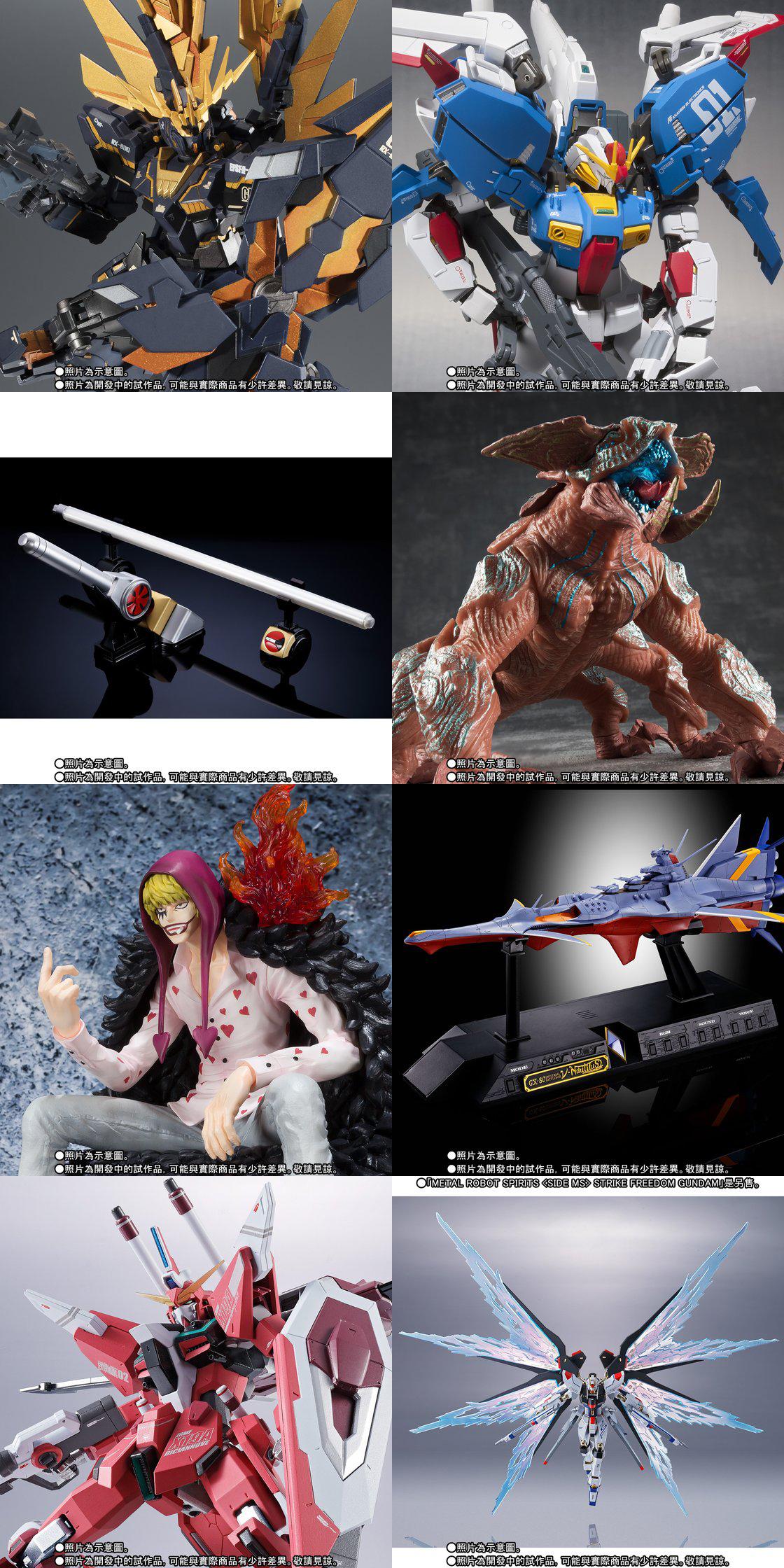 【PREMIUM BANDAI × 萬代收藏玩具官方展示空間】開幕一週年慶祝活動即將登場! 六款火熱新品搶先看!!