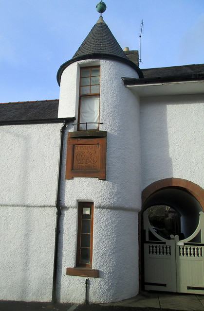 Doune House 3.