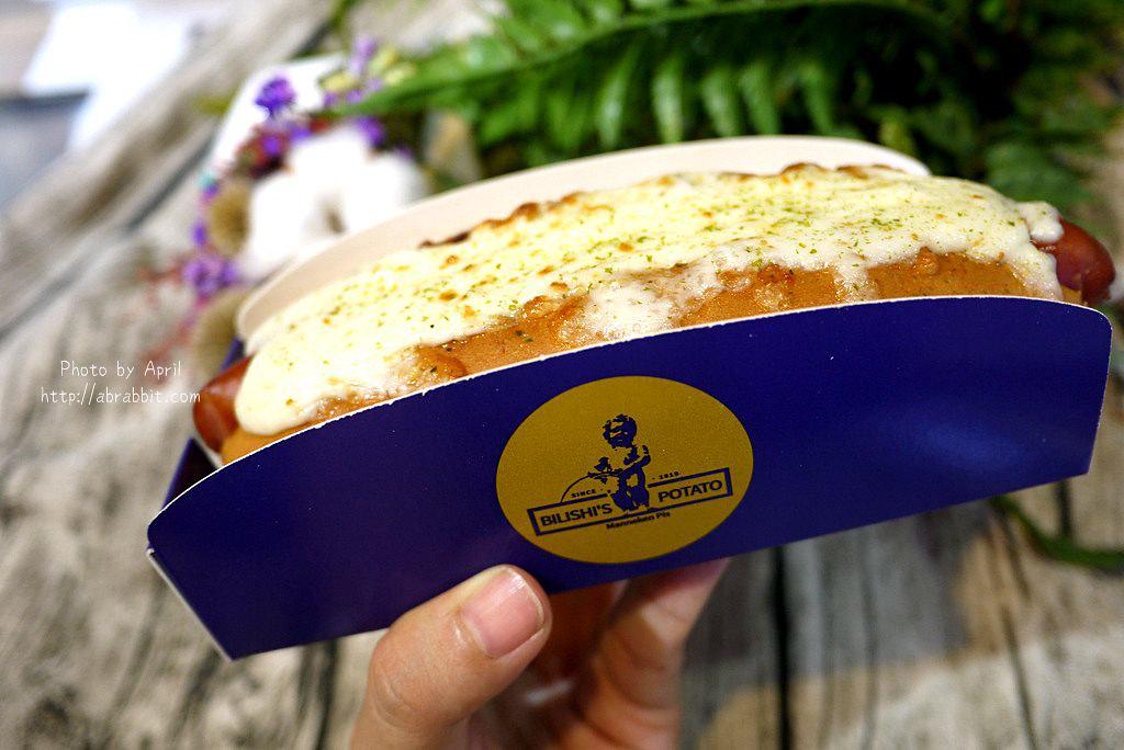 41310377015 33dff09fcc b - 熱血採訪│逢甲布魯塞爾-比利時薯條、冰淇淋鬆餅和披薩熱狗堡邪惡又好吃!