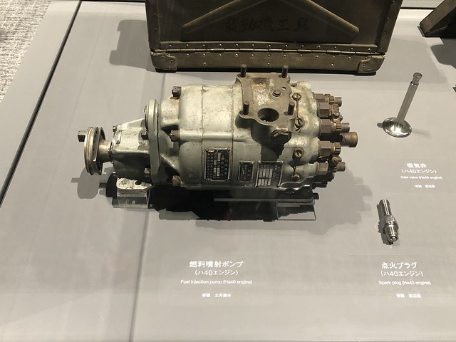 三式戦 飛燕 燃料噴射ポンプ IMG_0144