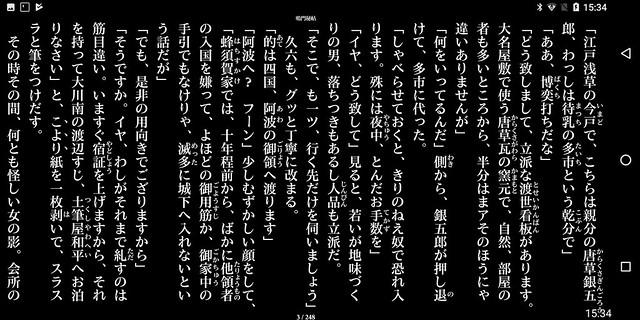 ブックリーダー(読書家)