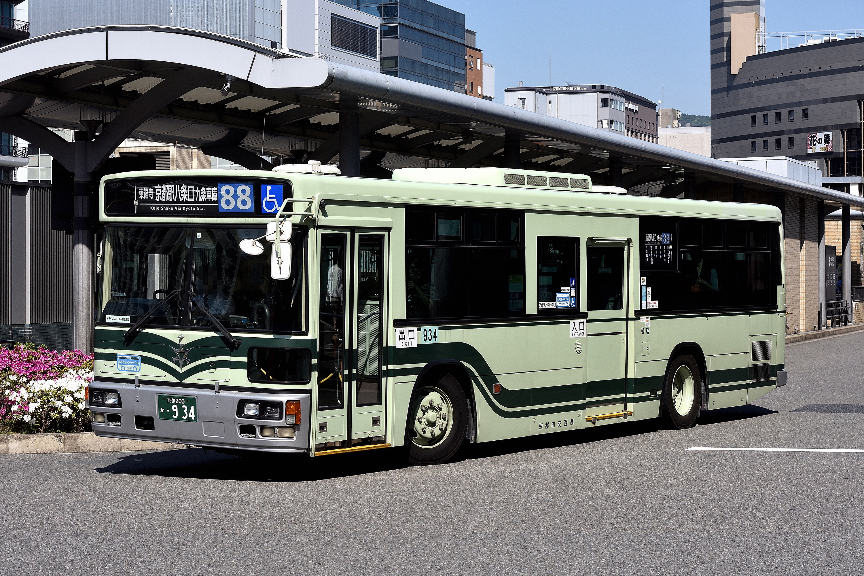 Kyotoshi_934