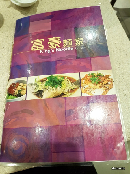 King's Noodle Restaurant menu cover