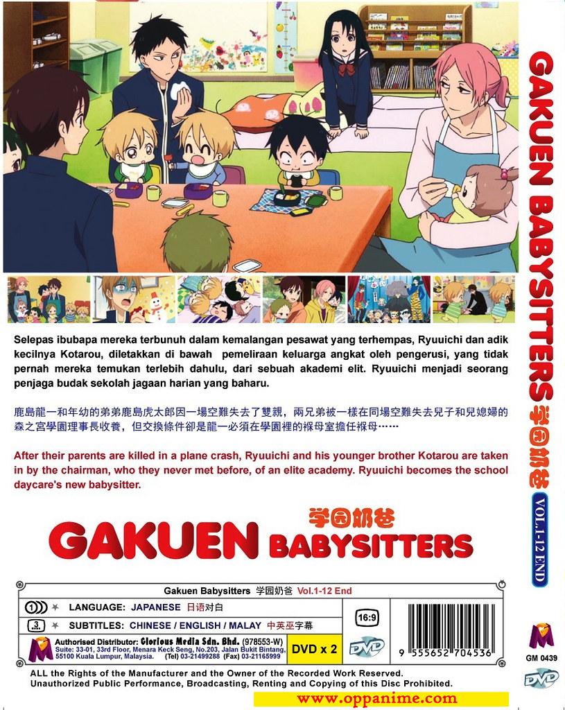 GakuenBabysitters(GM0439)Box-MAILA