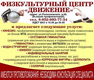 kineziterapia-01_web