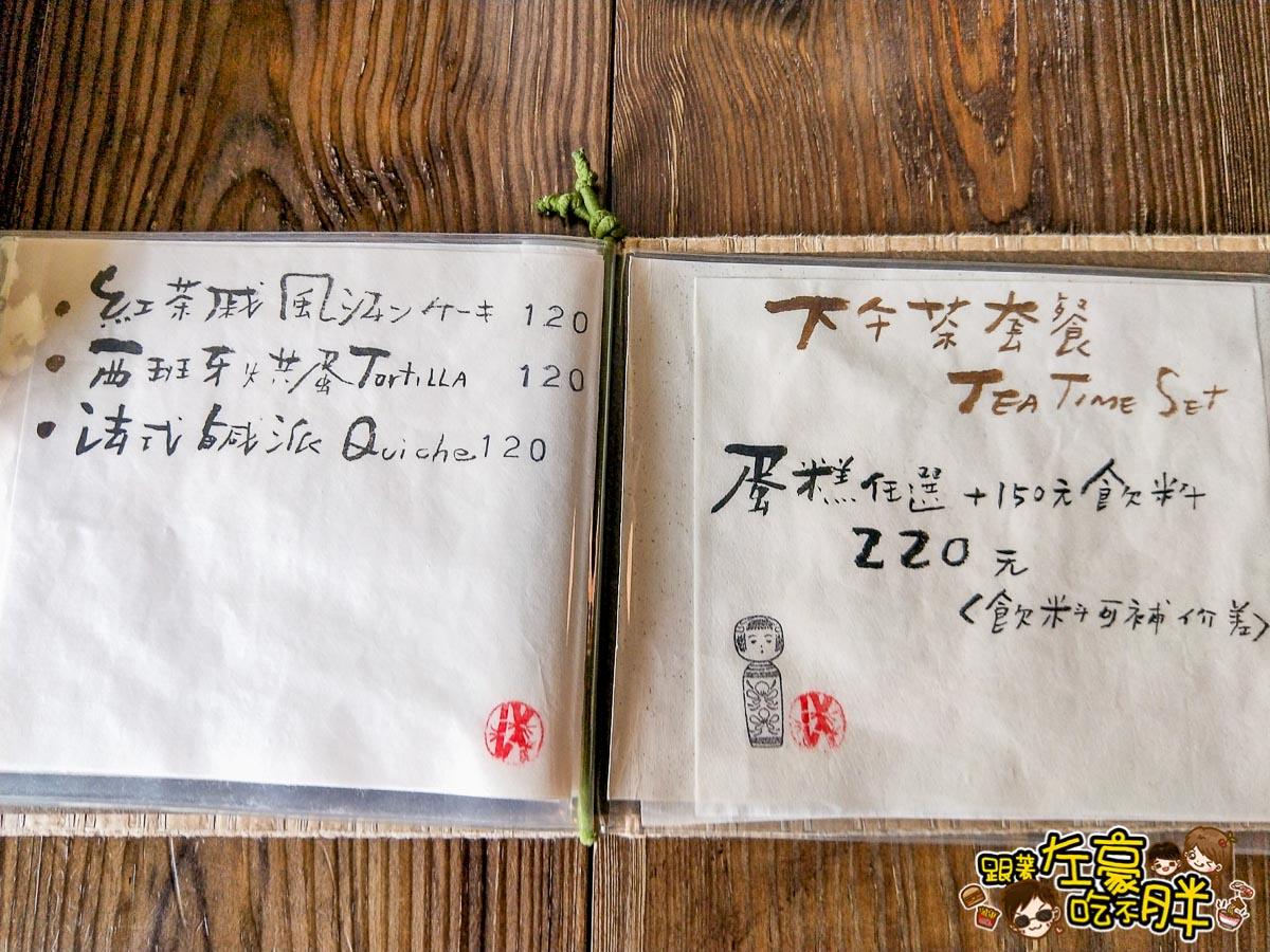 屏東美食三平咖啡-9