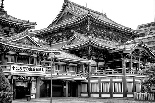 Ōsu Kannon (大須観音)