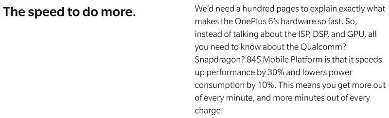OnePlus 6 徹底レビュー (8)