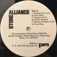 STONE ALLIANCE:STONE ALLIANCE(LABEL SIDE-B)