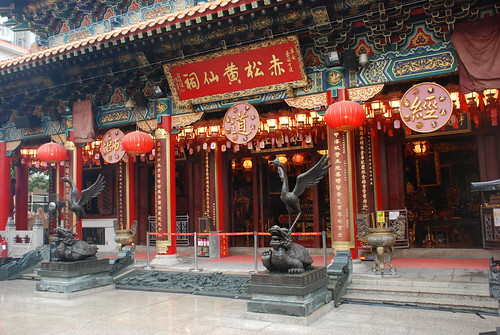 Sik Sik Yuen Wong Tai Sin Temple, Kowloon. From History Comes Alive in Hong Kong