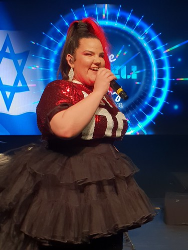 Israeli Party 2018