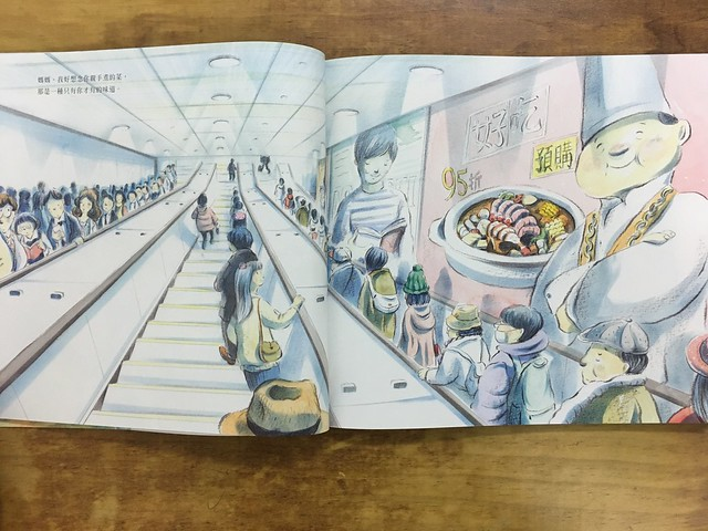 長長的捷運電扶梯@陳致元《想念》,親子天下出版