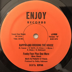 FUNKY FOUR PLUS ONE MORE:RAPPIN AND ROCKING THE HOUSE(LABEL SIDE-A)