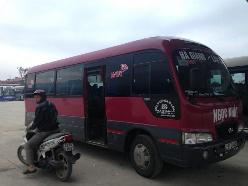 ハザンからラオカイ、ハザン省旅行のおしまい
