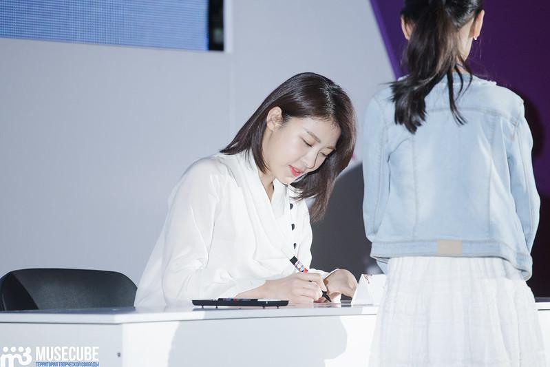 Ha_Ji_Won_kbee_2018_004