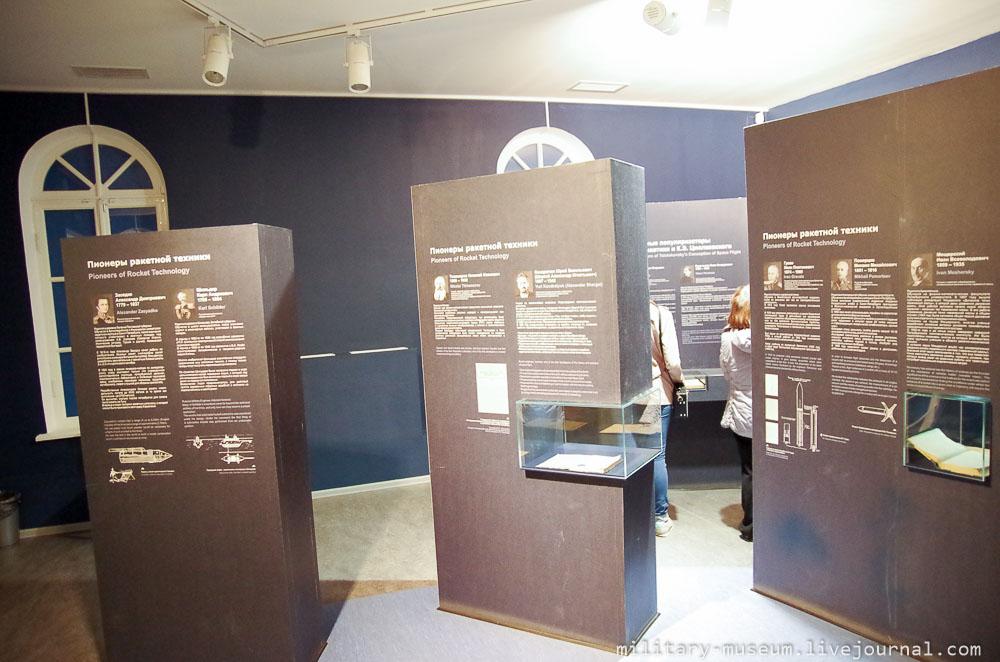 Музей космонавтики и ракетной техники СПб -30