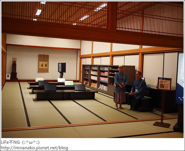 佐賀城本丸歷史館