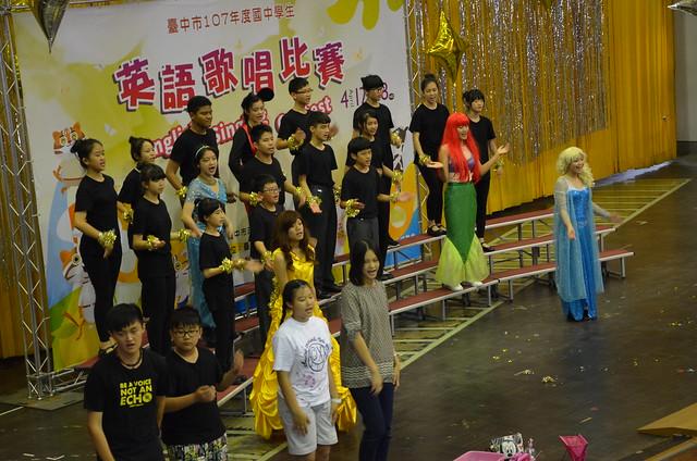 臺中市107年國中英語歌唱比賽-D組