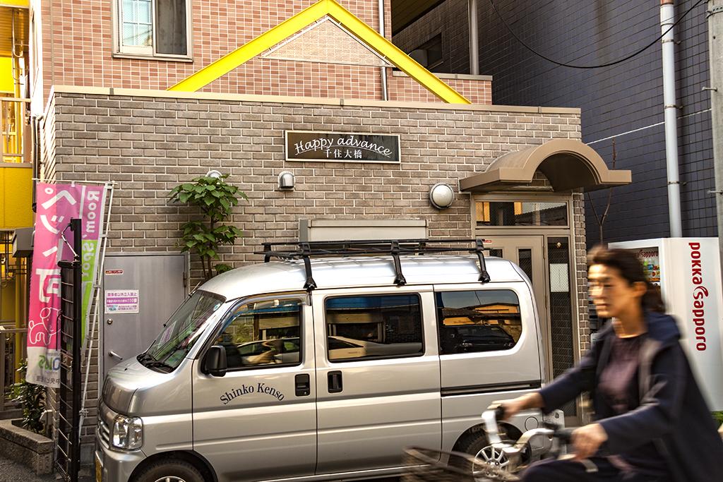 Happy advance--Tokyo