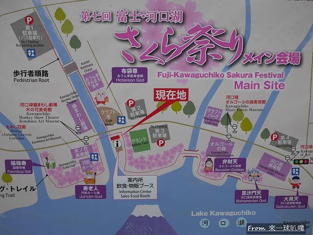 木ノ花美術館36