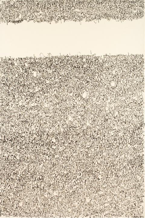 V Premio Nacional de Pintura 2011