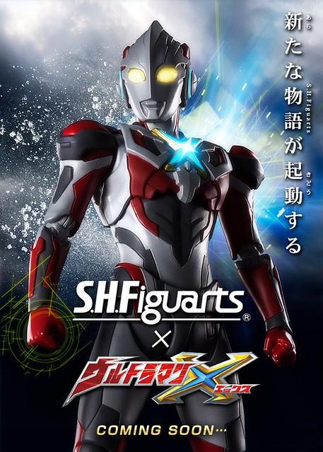 全新商品計畫始動!『S.H.Figuarts × 超人力霸王X 』!ウルトラマンエックス
