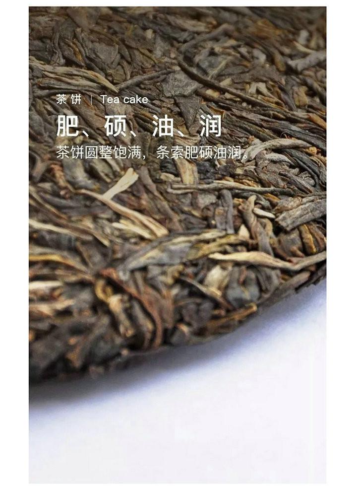 2018 DaYi YunQi 357 Cake Puerh Sheng Cha Raw Tea