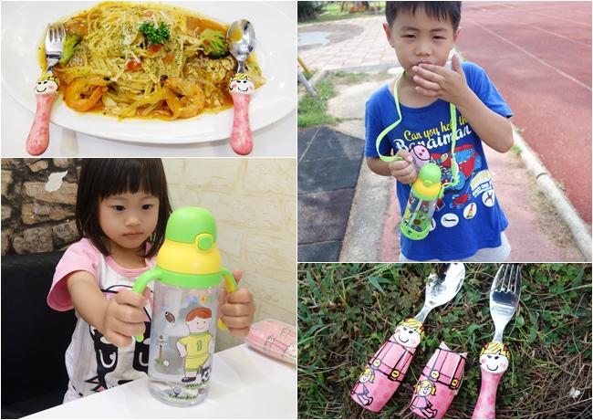 《兒童餐具》超可愛無毒餐具Eat4Fun~316不鏽鋼手繪人物湯匙叉子、握把肩背兩用彈跳吸管水杯,陪伴小孩享受用餐時光