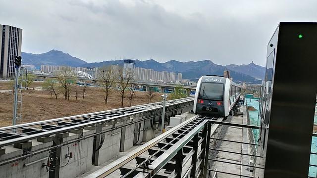 Beijing Maglev (Line S1)