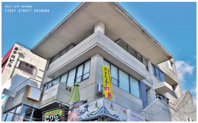 沖繩海街度假公寓-34