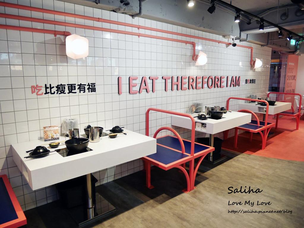 台北松山區網美打卡必吃必拍餐廳推薦夠夠肉火鍋 (23)