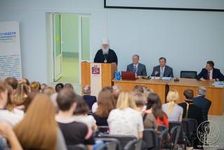 Международная конференция 170