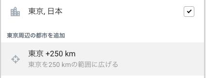 kiwi.com-20