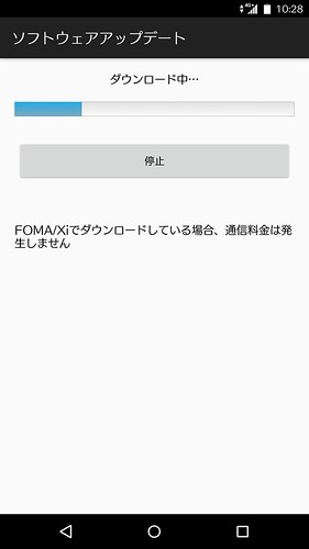 Screenshot_20180429-102859