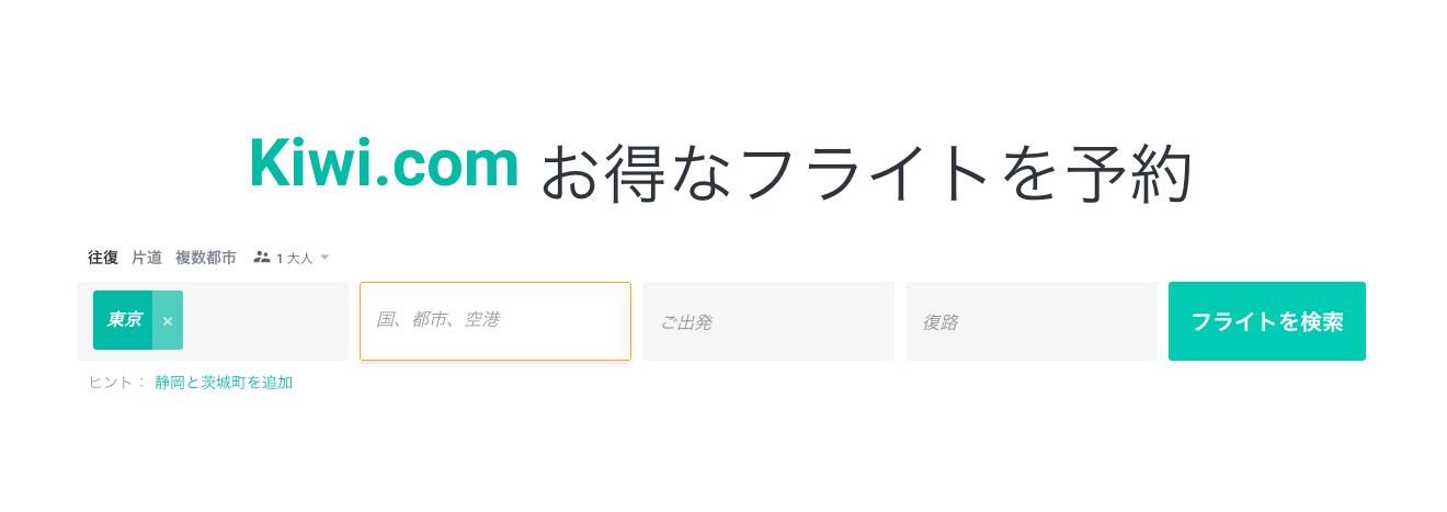 kiwi.com-1