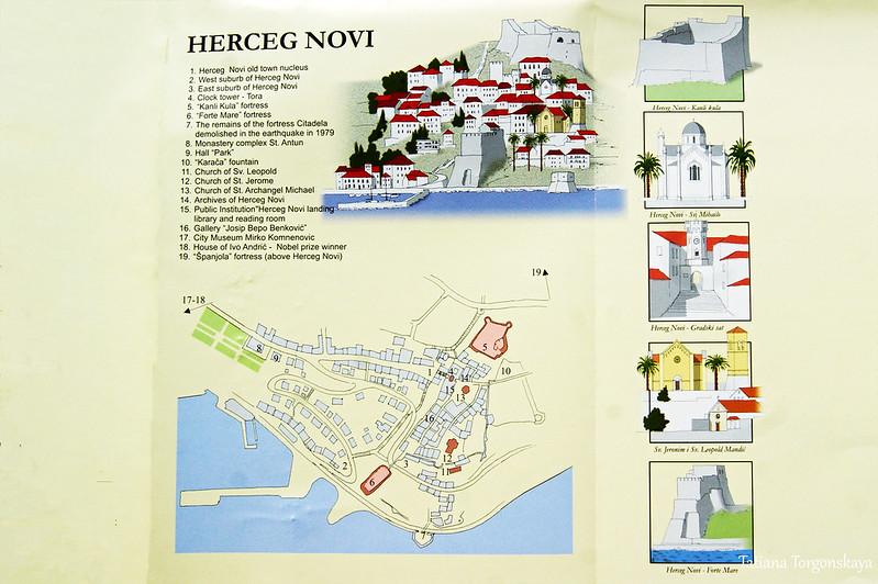 Карта центра Херцег Нови с достопримечательностями