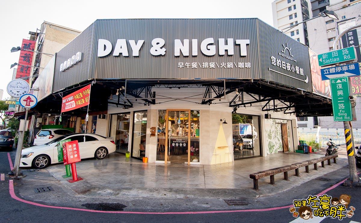 Day&Night您的日夜小餐館-8