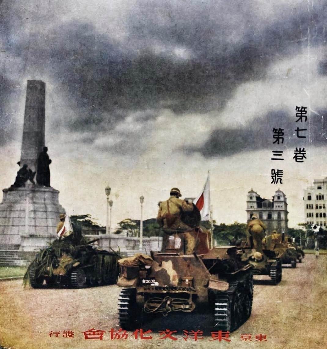 Japanese Army tankettes in Manila, Philippines, on May 11, 1942.